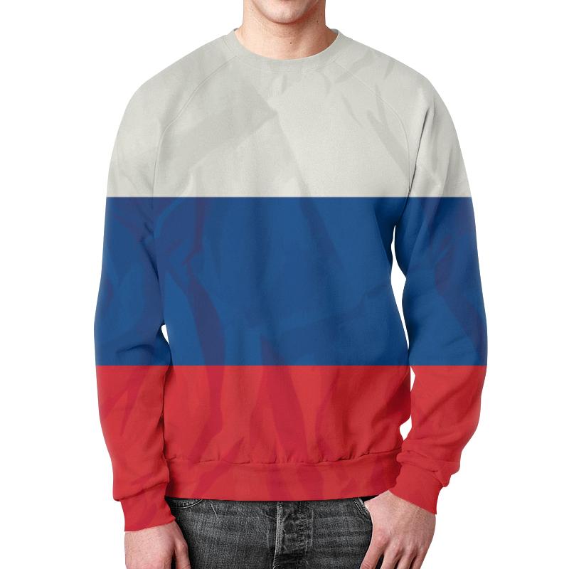 Свитшот мужской с полной запечаткой Printio Российский флаг (триколор) свитшот мужской с полной запечаткой printio свитшот ассирийский флаг