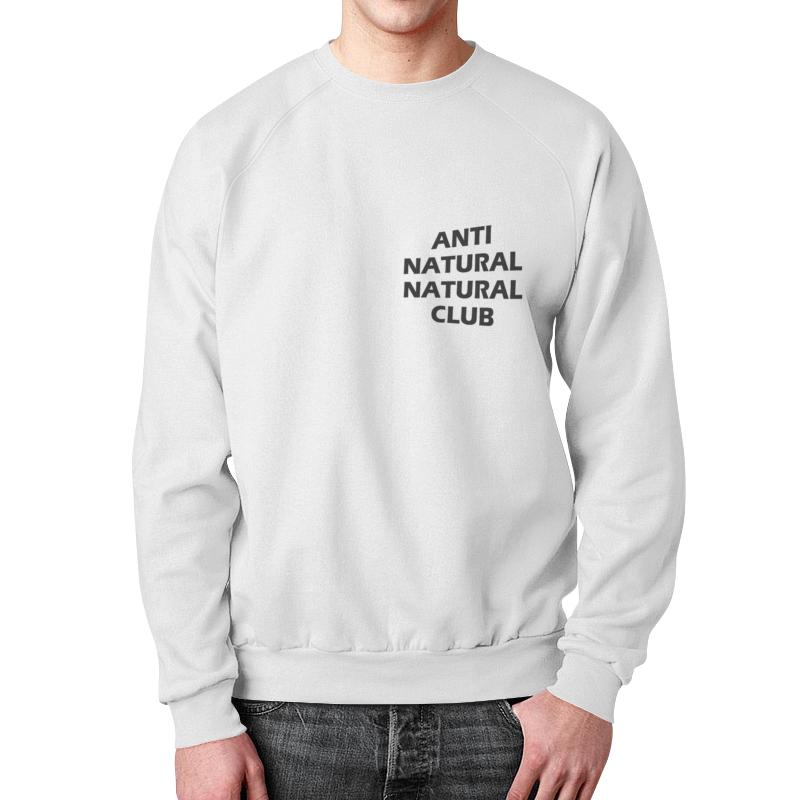 Свитшот мужской с полной запечаткой Printio Anti natural natural club свитшот унисекс с полной запечаткой printio natural natural club