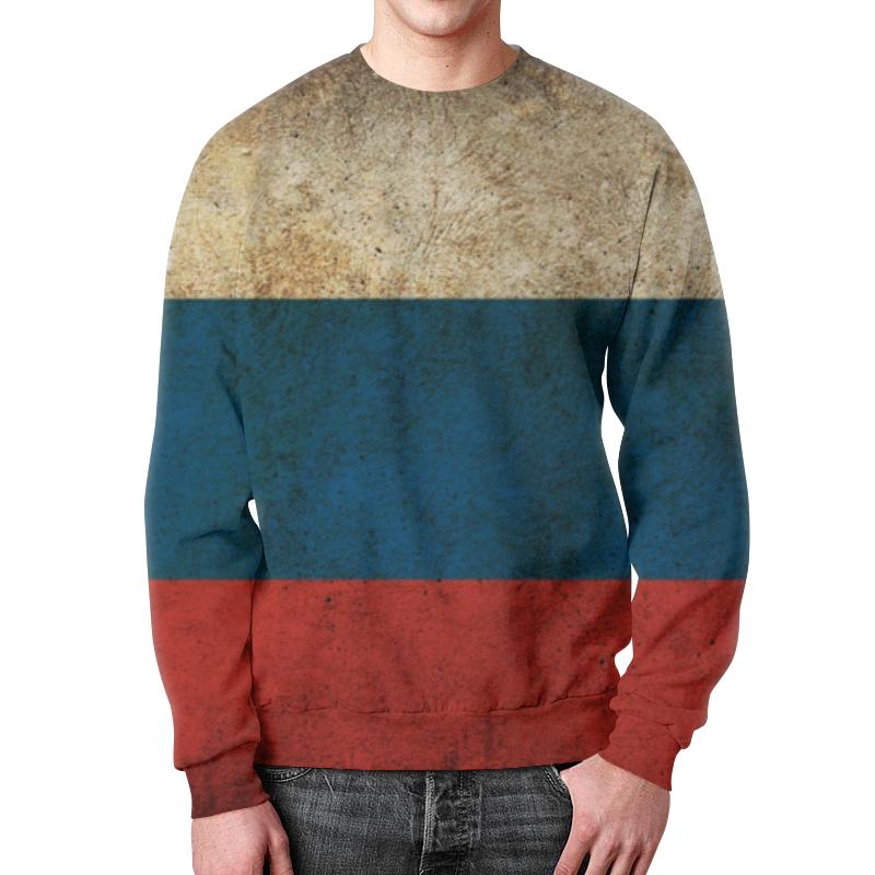 Свитшот мужской с полной запечаткой Printio Россия свитшот мужской с полной запечаткой printio свитшот ассирийский флаг