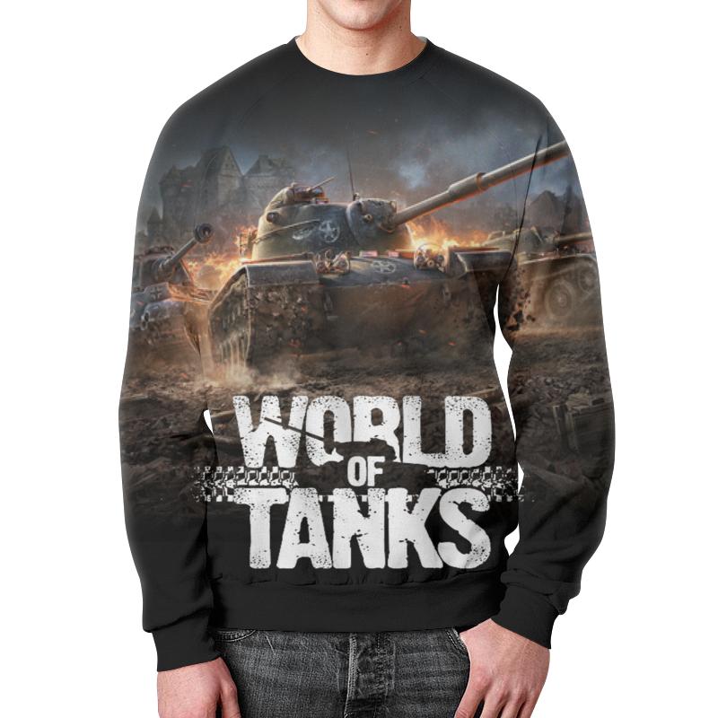 Свитшот мужской с полной запечаткой Printio World of tanks свитшот унисекс с полной запечаткой printio world of tanks