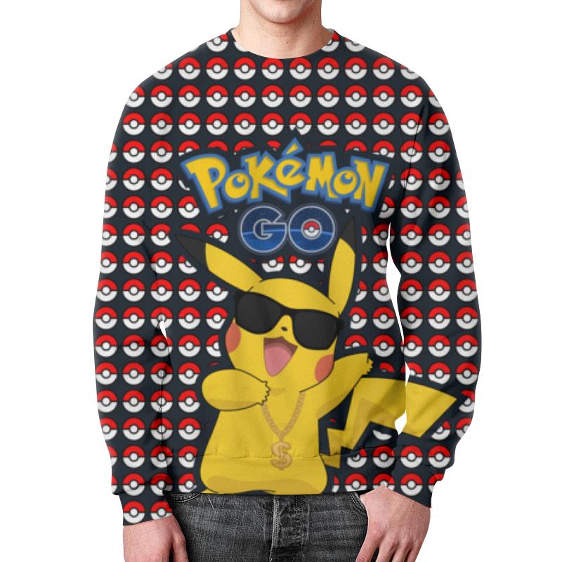 Printio Pokemon go свитшот мужской с полной запечаткой printio pokemon go