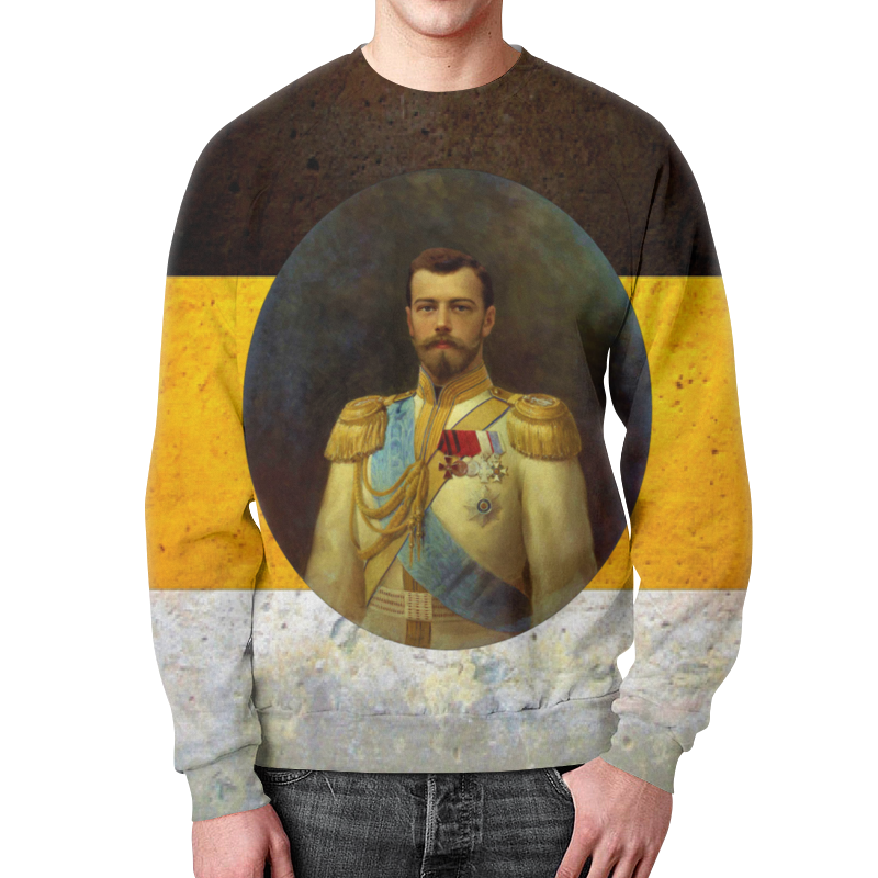 все цены на Свитшот унисекс с полной запечаткой Printio последний император россии