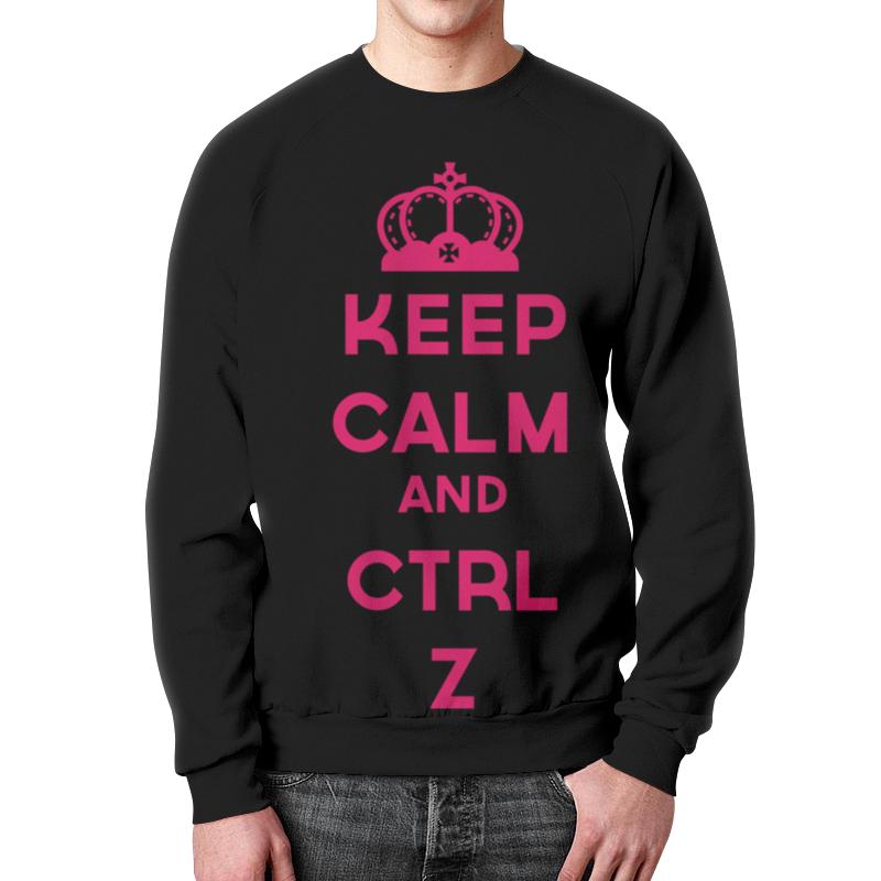 Свитшот мужской с полной запечаткой Printio Keep calm and ctrl z свитшот унисекс хлопковый printio keep calm