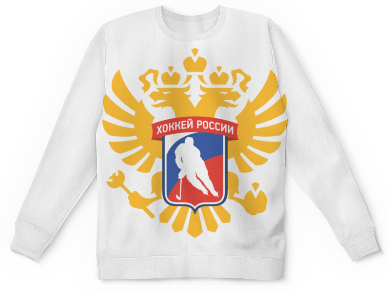 Свитшот унисекс с полной запечаткой Printio Красная машина - хоккей россии билеты на хоккей авангард онлайн