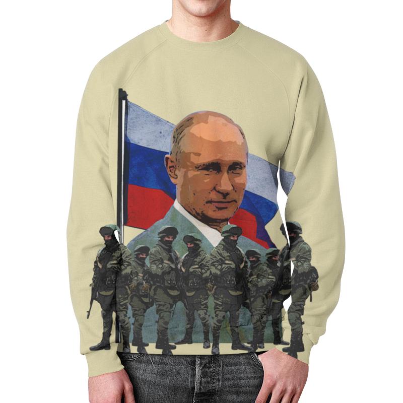 Свитшот мужской с полной запечаткой Printio Путин / самый вежливый из людей сумка printio путин самый вежливый из людей