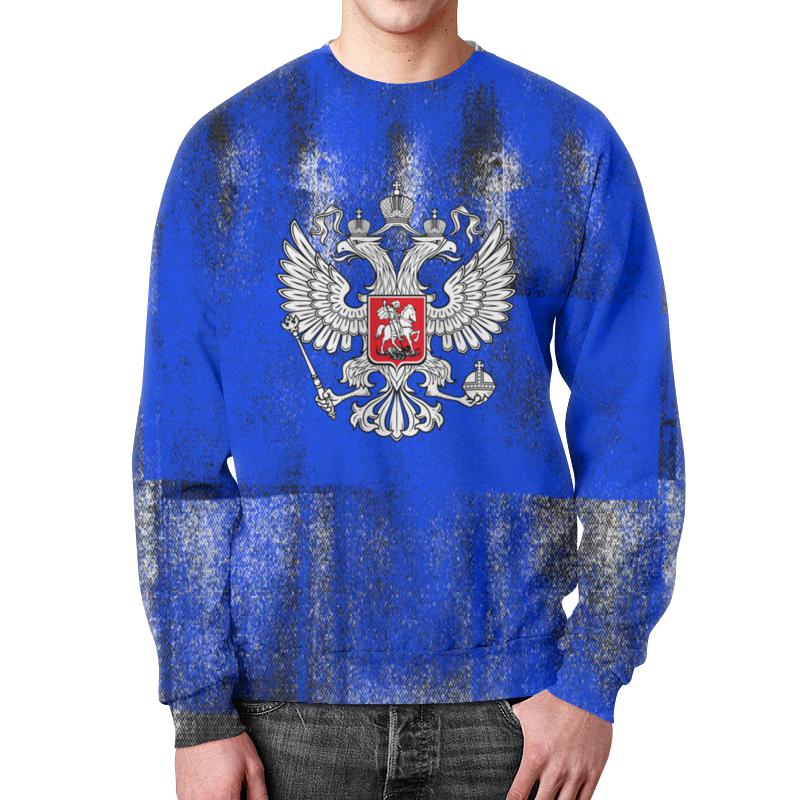 Свитшот мужской  полной запечаткой Printio Россия
