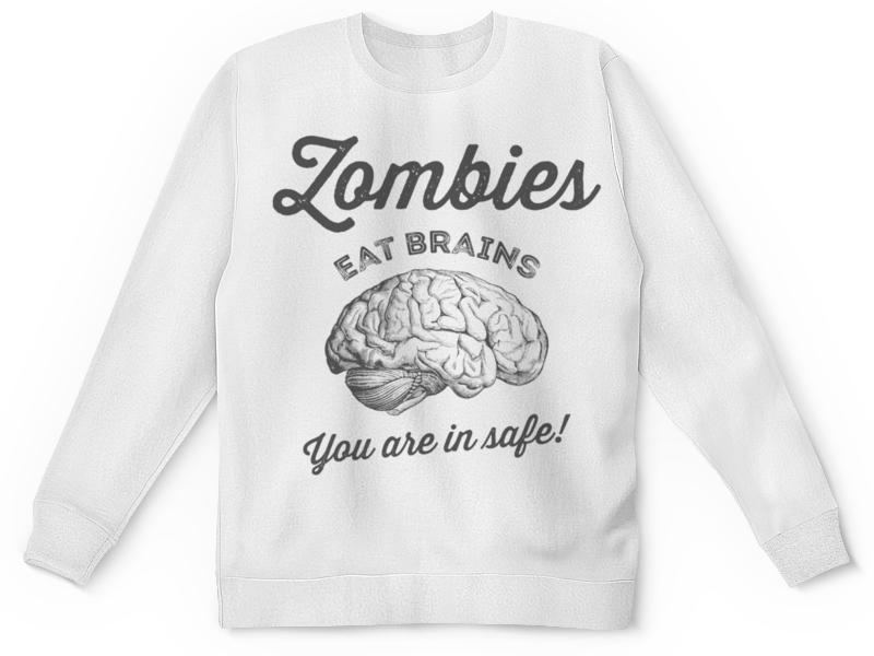 Свитшот унисекс с полной запечаткой Printio Зомби едят мозги. ты в безопасности! свитшот print bar а ты хорошо себя вёл