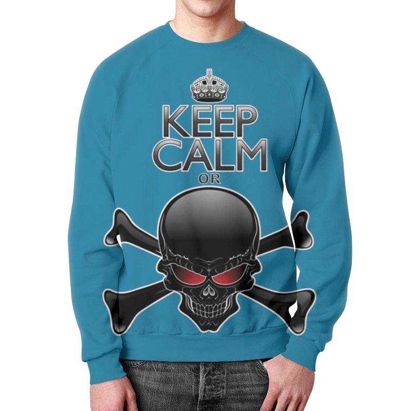 Свитшот унисекс с полной запечаткой Printio Keep calm  (1) футболка wearcraft premium printio keep calm