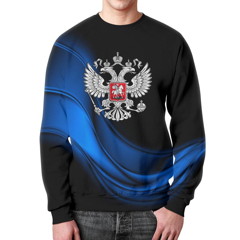 Свитшот мужской с полной запечаткой Printio Россия свитшот унисекс с полной запечаткой printio россия и китай