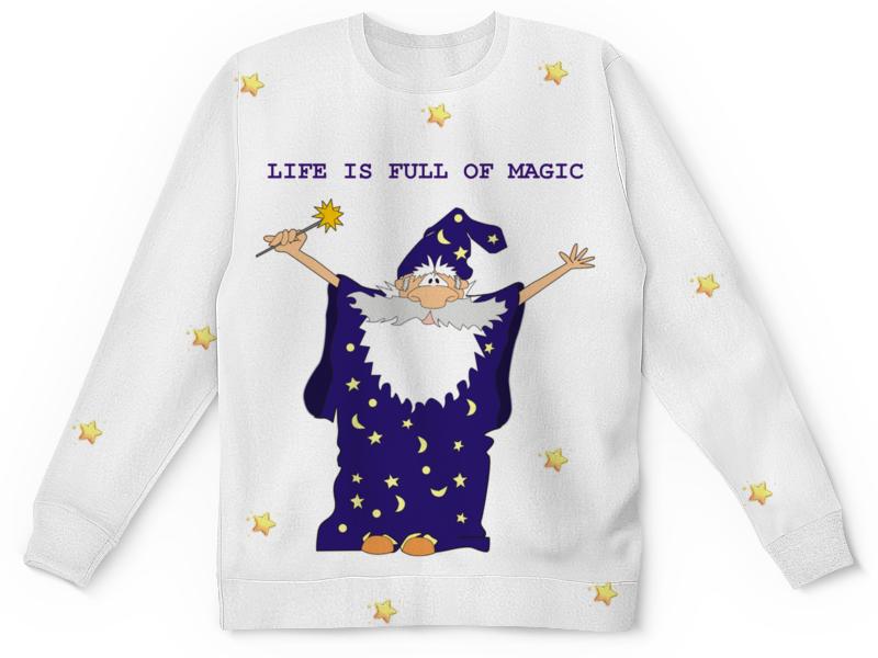 Свитшот унисекс с полной запечаткой Printio Life is full of magic (жизнь полна чудес) неделя чудес seven day magic