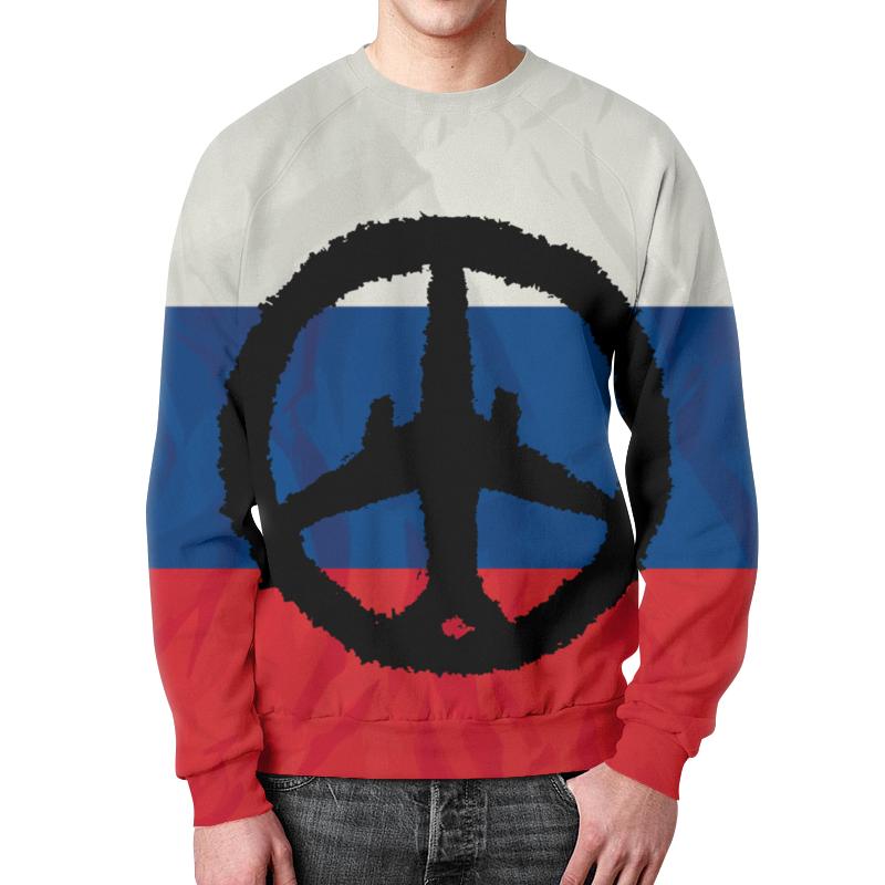 Свитшот унисекс с полной запечаткой Printio Самолет, солидарность, россия (а321) бюсси м самолет без нее