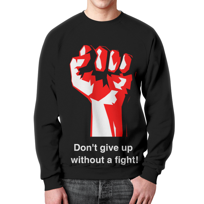 Свитшот мужской с полной запечаткой Printio Don't give up without a fight. бойцовский клуб цены онлайн