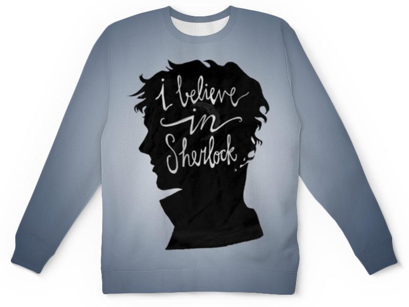 Свитшот унисекс с полной запечаткой Printio Шерлок холмс (sherlock holmes) футболка с полной запечаткой для мальчиков printio шерлок холмс sherlock holmes
