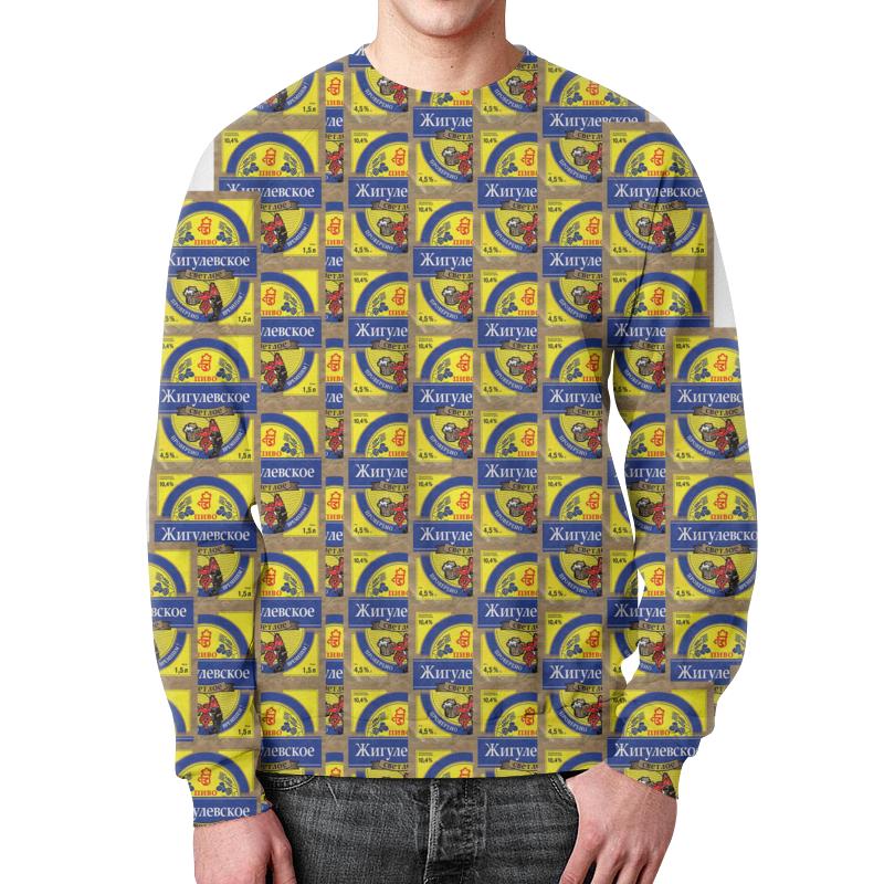Свитшот мужской с полной запечаткой Printio Жигулевское_arsboyz свитшот мужской с полной запечаткой printio страус