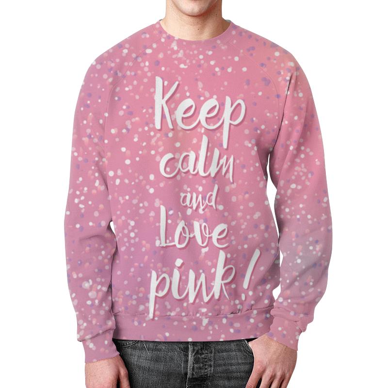 Свитшот унисекс с полной запечаткой Printio Keep calm and love pink подушка printio йога keep calm