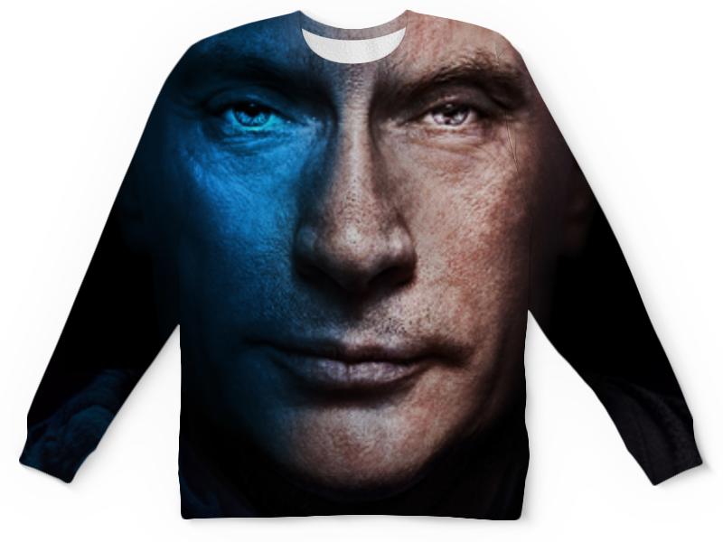 Свитшот унисекс с полной запечаткой Printio Путин (россия)