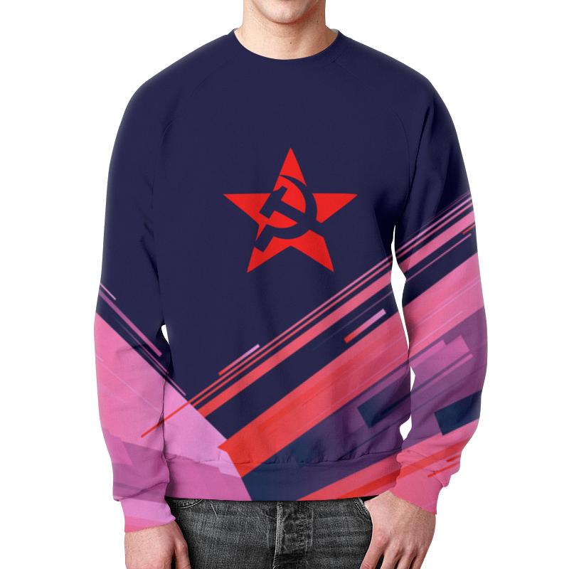 Свитшот мужской с полной запечаткой Printio Звезда ссср свитшот унисекс с полной запечаткой printio звезда ссср