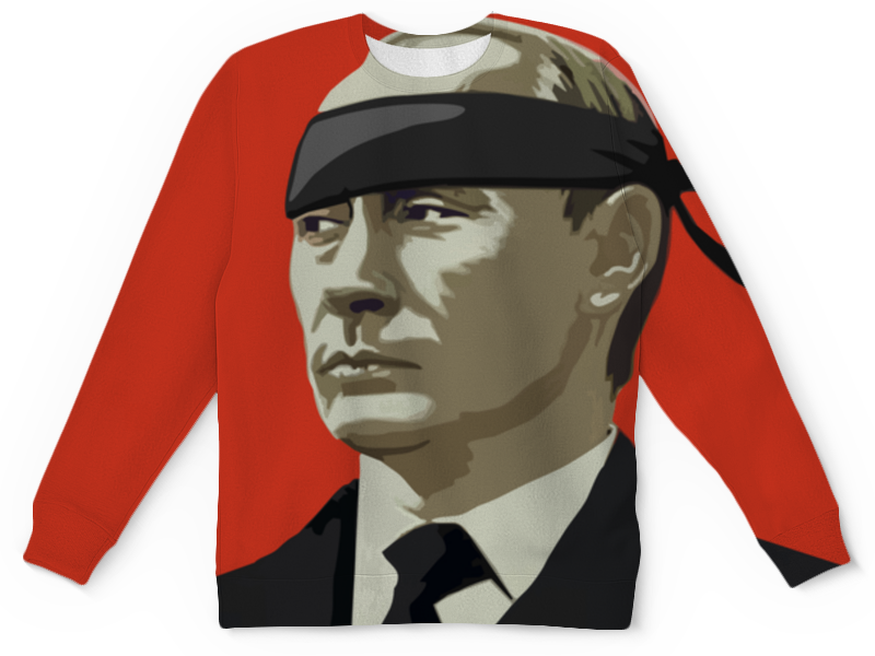 Свитшот унисекс с полной запечаткой Printio Путин (россия) свитшот унисекс с полной запечаткой printio россия и китай