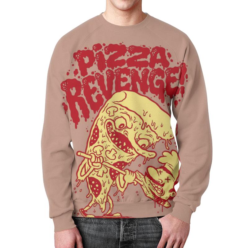 Свитшот мужской с полной запечаткой Printio Pizza revenge свитшот унисекс с полной запечаткой printio pizza revenge