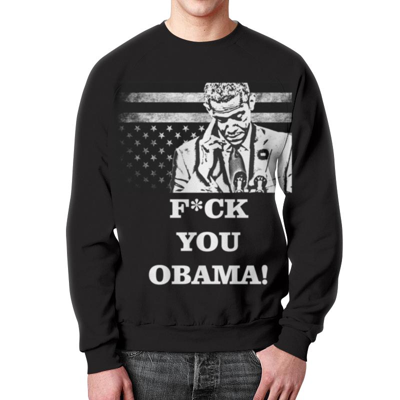 Свитшот мужской с полной запечаткой Printio F*ck you obama!