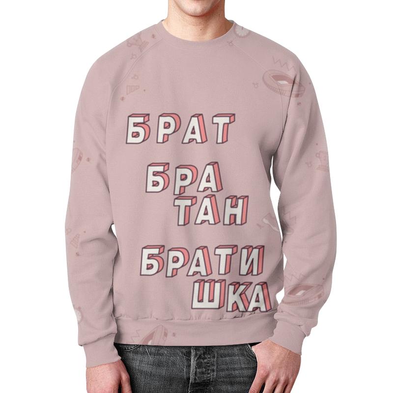 Printio Брат братан братишка #этолето розовый футболка с полной запечаткой мужская printio брат братан братишка этолето ультрафиолет