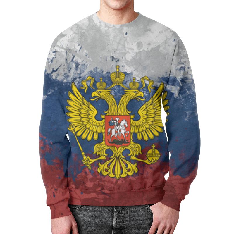 Свитшот мужской с полной запечаткой Printio Флаг и герб россии (триколор) свитшот мужской с полной запечаткой printio свитшот ассирийский флаг