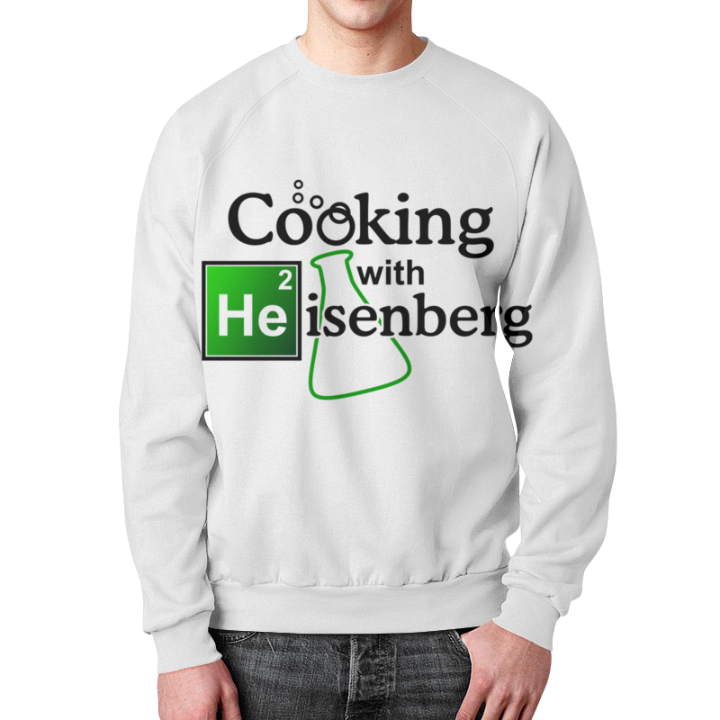 Printio Cooking with heisenberg