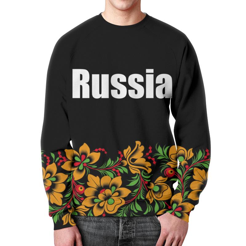 Свитшот мужской с полной запечаткой Printio Russia свитшот print bar russia nebula