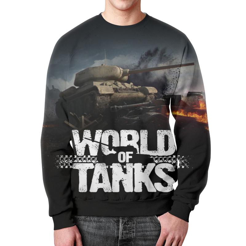 Свитшот мужской с полной запечаткой Printio World of tanks свитшот print bar half of evil