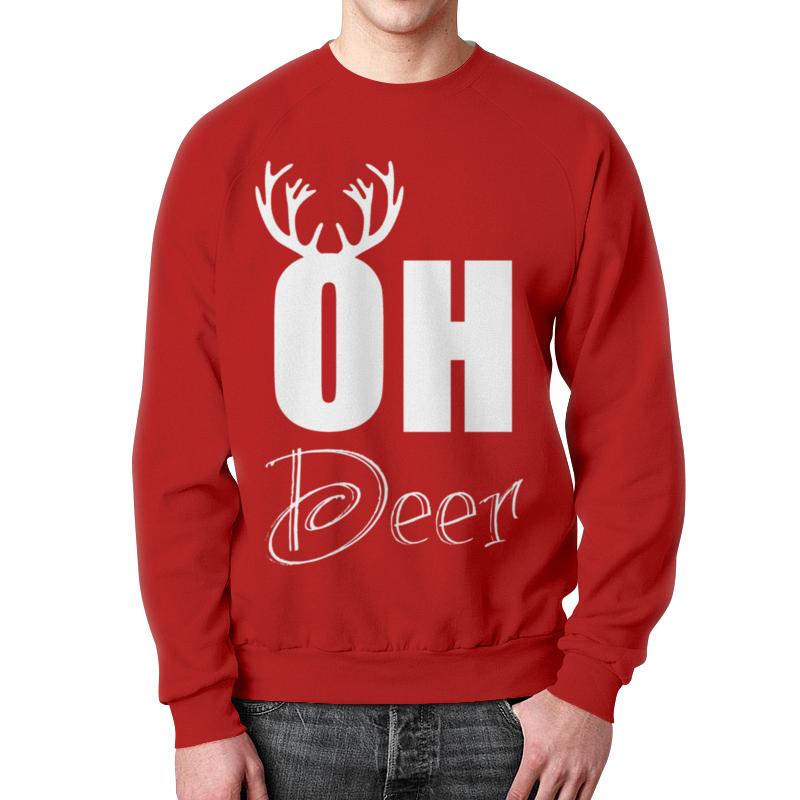 Printio Deer