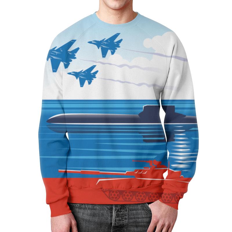 Свитшот мужской с полной запечаткой Printio Вооружённые силы российской федерации футболка с полной запечаткой мужская printio вооружённые силы эмблема