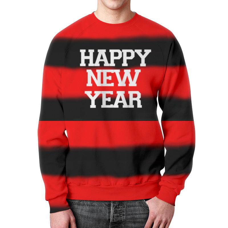 Свитшот мужской с полной запечаткой Printio Happy new yaer цена 2017