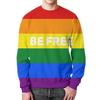"""Свитшот мужской с полной запечаткой """"BE FREE"""" - лгбт, лесби, лесбиянка, tomboy, буч"""