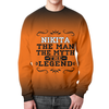 """Свитшот мужской с полной запечаткой """"Никита the Legend"""" - man, legend, никита, myth, nikita"""