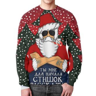 """Свитшот мужской с полной запечаткой """"Суровый дед мороз"""" - новый год, new year, санта клаус, в очках, стих"""
