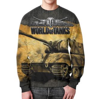 """Свитшот мужской с полной запечаткой """"World of Tanks  """" - танки, компютерная игра, игроманам"""