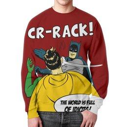 """Свитшот мужской с полной запечаткой """"Бэтмен и Робин. Пощёчина"""" - прикольные, batman, мемы, бэтмен, бэтмен и робин"""