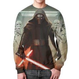 """Свитшот унисекс с полной запечаткой """"Kylo Ren (Star Wars)"""" - звездные войны, штурмовики, stormtroopers"""