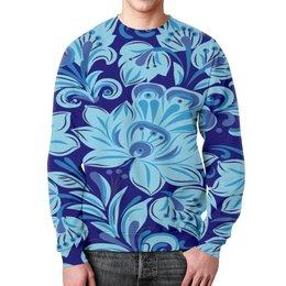 """Свитшот унисекс с полной запечаткой """"Голубые цветы"""" - цветы, природа, хохлома, роспись, букет"""
