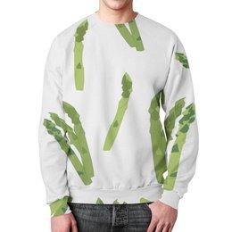 """Свитшот мужской с полной запечаткой """"Аспарагус"""" - йога, зеленый, смешной, веганский, овощифрукты"""