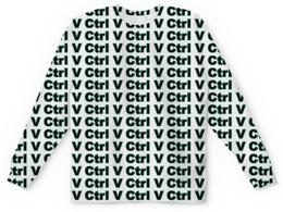 """Свитшот унисекс с полной запечаткой """"Ctrl V (Вставить)"""" - wax, ctrl v, вставить, копии, комбинация"""