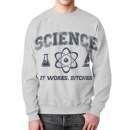 """Свитшот мужской с полной запечаткой """"Наука"""" - geek, science, наука, научный, ученый"""
