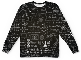 "Свитшот унисекс с полной запечаткой ""Наука"" - рисунок, абстракция, наука, физика, химия"