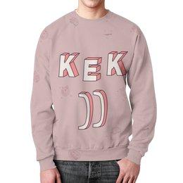 """Свитшот унисекс с полной запечаткой """"Кек #ЭтоЛето Розовый"""" - мультяшный"""