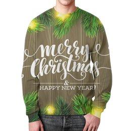 """Свитшот мужской с полной запечаткой """"С Новым Годом!"""" - праздник, happy new year, новый год, ёлка, merry christmas"""