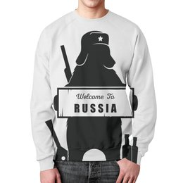 "Свитшот унисекс с полной запечаткой ""Welcome to Russia_SVTSHT"" - russia, welcome to russia, россия, путин, прикол"