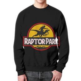 """Свитшот мужской с полной запечаткой """"Парк юрского периода (  Jurassic Park )"""" - star wars, динозавры, парк юрского периода, jurassic park"""