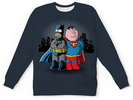 """Свитшот унисекс с полной запечаткой """"Бэтмен Симпсон и Супермен Гриффин"""" - супермен, прикольные, симпсоны, бэтмен, гриффины"""