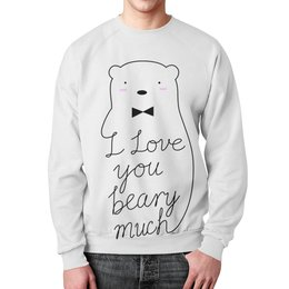 """Свитшот мужской с полной запечаткой """"I Love You Beary Much"""" - любовь, арт, прикольные, медведи, i love you"""