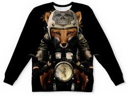 """Свитшот унисекс с полной запечаткой """"Лис на мотоцикле"""" - череп, fox, лиса, мотоцикл"""